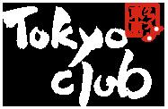Tokyo Club Logo